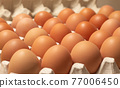 Chicken brown fresh raw eggs in a carton container. Ingredients for cooking. Concept for healthy eating. Selective focus. 77006450