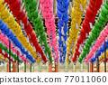 韓國 寺 風箏等。 77011060