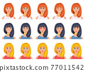Woman face expression vector design illustration isolated on white background 77011542