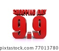 9.9 Shopping day sale on wihte background. 11 Septemberr sale poster template. 3d rendering 77013780