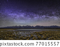 Starry milky way sky over lake and mountains in autumn. 77015557