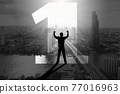 Double exposure silhouette of man standing inside number one with fists raising up over the city background 77016963