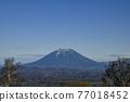 mount yotei, yoteizan, ezo fuji 77018452