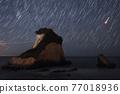 meoto iwa, starry sky, blue water 77018936