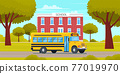 School bus yellow vehicle stands in parking near building. Special automobile for transporting kids 77019970
