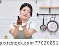 라이프스타일, 주방, 요리, 케익, 여성 77020851
