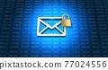 電子郵件安全圖片 77024556