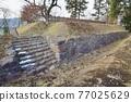城堡 城堡廢墟 石垣 77025629
