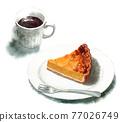 아날로그 수채화 케이크 세트 호박 타르트와 커피 77026749