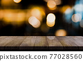 Empty wooden table top with lights bokeh on blur restaurant background	 77028560