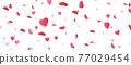 Heart confetti on long banner. Saint Valentine day background. International women celebration party. Birthday, wedding design elements. Romantic card. Honeymoon congratulation. Vector illustration 77029454