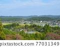 大瀧城堡的風景 77031349