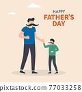 Happy Fathers Day. Dad and son holding hands, father and his child having good time together. 77033258