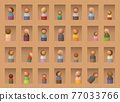 Quarantine, lockdown, loneliness, separation, social distancing, isolation. Symbolized by lonely wooden toy figures, each one in his own hole. Vector illustration 77033766