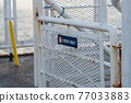 Crew only sign on a passenger ferry. Area for staff. 77033883