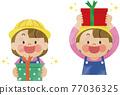 禮物 送禮 展示 77036325