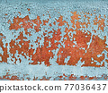 Rusty metal background with streaks of rust. Corroded metal background. Rust stains. Rystycorrosion. 77036437