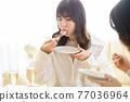 年輕女子開家庭聚會 77036964