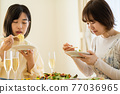 年輕女子開家庭聚會 77036965