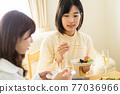年輕女子開家庭聚會 77036966