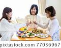 年輕女子開家庭聚會 77036967