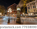 Gastown Steam Clock and Vancouver downtown beautiful street view at night. Cambie and Water Street. British Columbia, Canada. 77038090