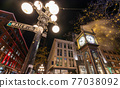 Close-up Gastown Steam Clock. Vancouver downtown beautiful street view at night. British Columbia, Canada. 77038092