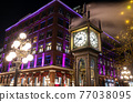 Close-up Gastown Steam Clock. Vancouver downtown beautiful street view at night. British Columbia, Canada. 77038095