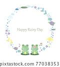 雨季 梅雨 水彩畫 77038353