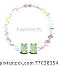 雨季 梅雨 水彩畫 77038354