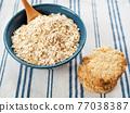 燕麥粥 餅乾 糖果 77038387
