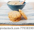 燕麥粥 餅乾 烘培食品 77038390