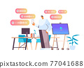 businessman communicate by voice messages audio chat application social media online communication 77041688