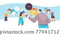 people chatting in messenger or social network chat bubble communication online instant messaging 77041712