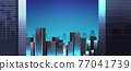 city buildings skyline modern architecture cityscape background horizontal 77041739
