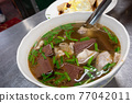 pork blood soup 77042011