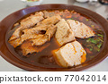 stinky tofu with soup 77042014
