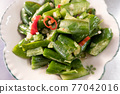 snacks of  pickled cucumbers 77042016