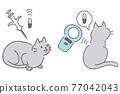毛孩 貓 貓咪 77042043