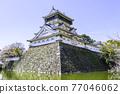 小倉城 城堡 城堡塔樓 77046062