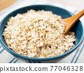 燕麥粥 玉米 穀類 77046328