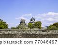 熊本城堡 城堡 城堡塔樓 77046497
