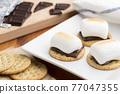 chocolate, choco, marshmallow 77047355