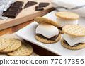 chocolate, choco, marshmallow 77047356