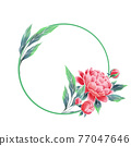 Frame with peonies, watercolor style. Greeting card 77047646