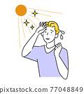 防曬 曬斑 褐色 77048849