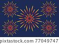 firework, fireworks, vector 77049747