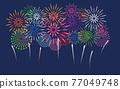 firework, fireworks, skyrocket 77049748