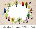 樹木 樹 木頭 77050744