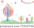 樹木 樹 木頭 77050746